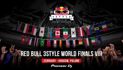 DJの世界大会「Red Bull 3Style World Finals VIII」 とは?(2017年度)