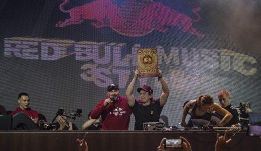 Red Bull Music 3style IX 各国の国内ファイナル 「フィリピン」の Winning Set 動画 ※まだ見つかってないです……。