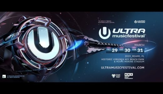 世界のEDMフェス「Ultra Music Festival」