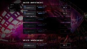 「Ultra Music Festival Miami 2019」チケットの取得方法