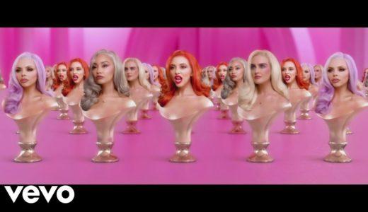 ~サンプリング元ネタ集~ Bounce Back | Little Mix(リトルミックス)