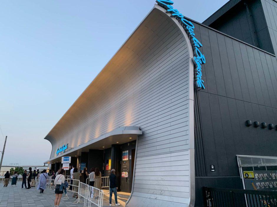 Clean Bandit 大阪公演2019【披露曲と出演者紹介】