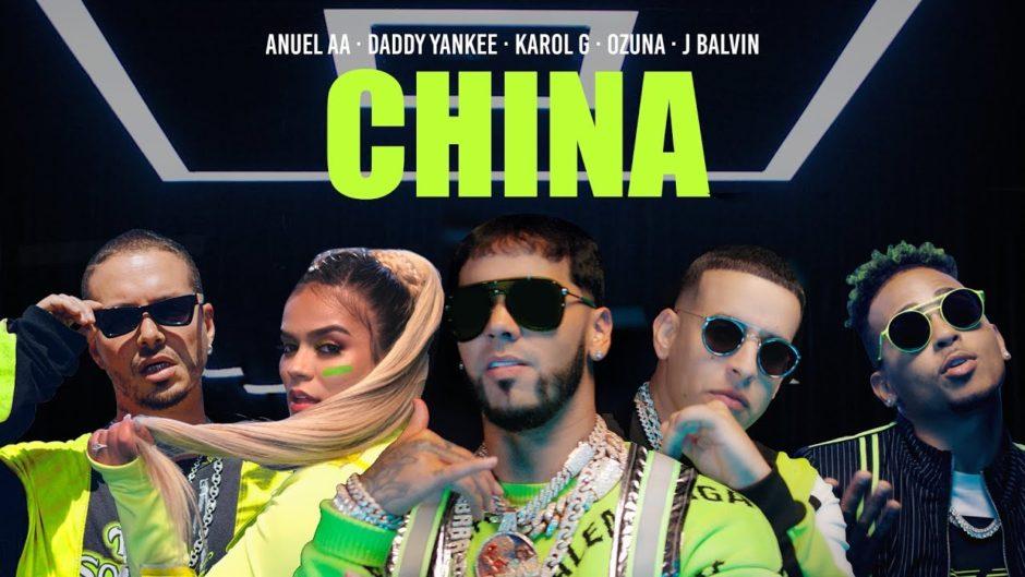 ~サンプリング元ネタ集~ China | Anuel AA(アヌエルAA), Daddy Yankee, Karol G, Ozuna & J Balvin